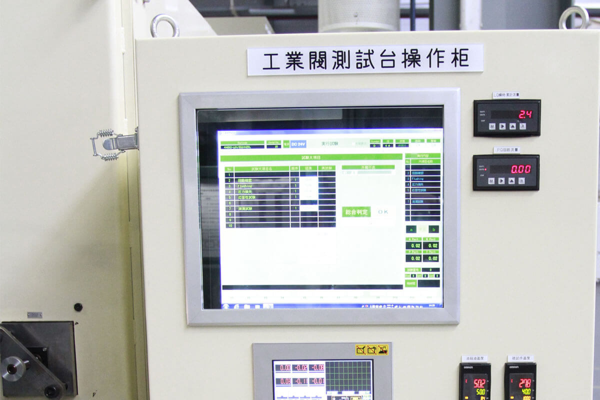 Industrial Valve Performance Test Bench